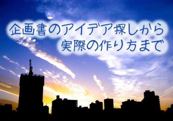 konagaya_20150212