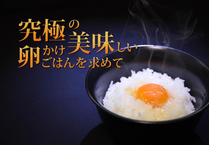 konagaya_20150218_08
