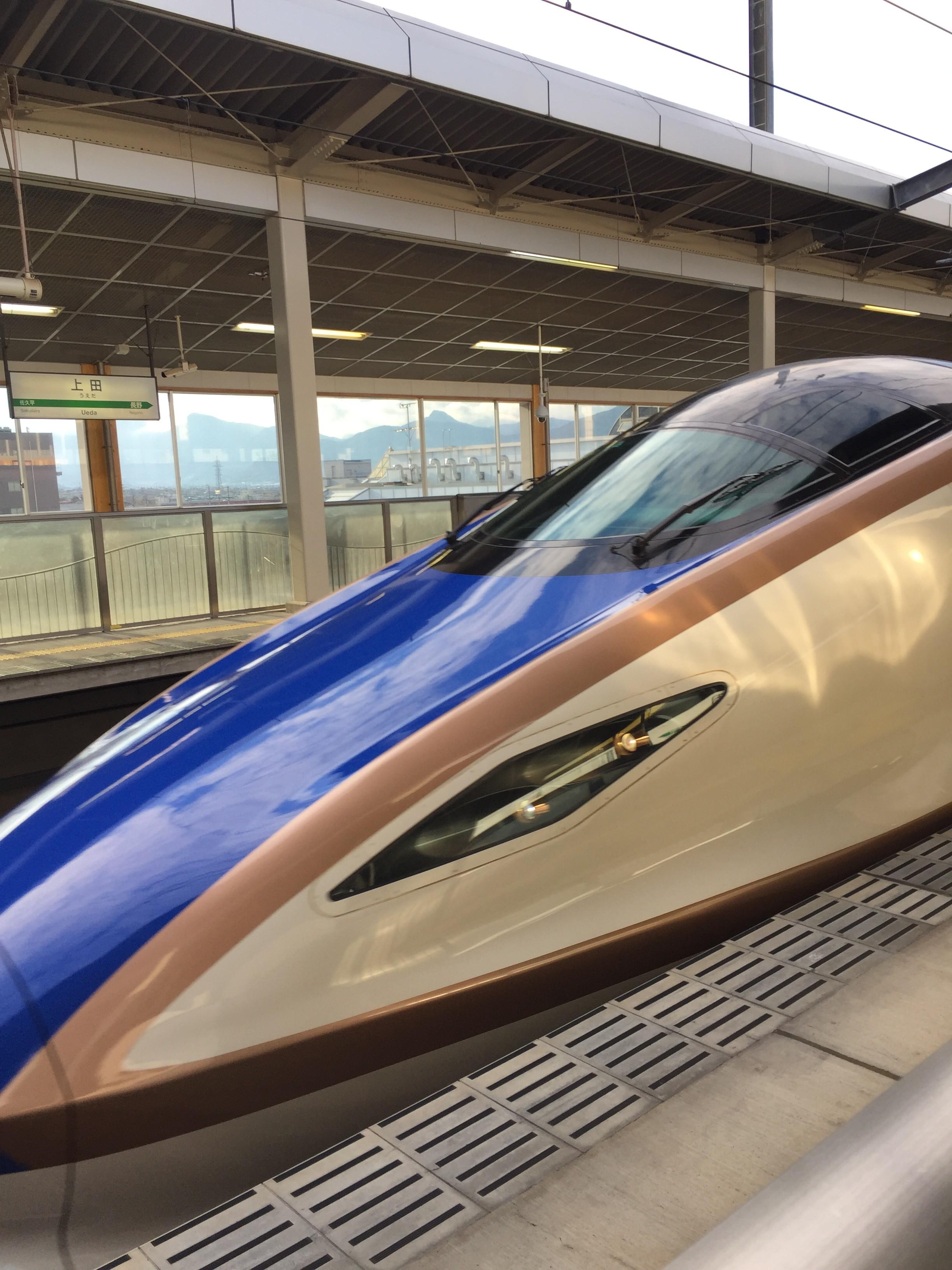 あさま新幹線